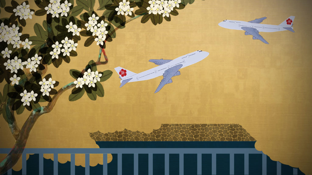 An illustration of two planes flying across a gold sky with a plumeria tree, railing, and a stone motif in the foreground.