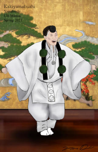 A costume rendering of a person in a white kimono, white hakama tied up under the knee, a small black hat, and green bobbles around their neck against a gold background.